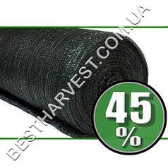 Затеняющая сетка 45% тени, рулон 10*50 м, зеленая