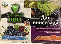 Зеленый щит для винограда 3мл+10мл (тиам 250г\л+лямбда 80г\л+альфа-цип 15г\л + функц удобр)