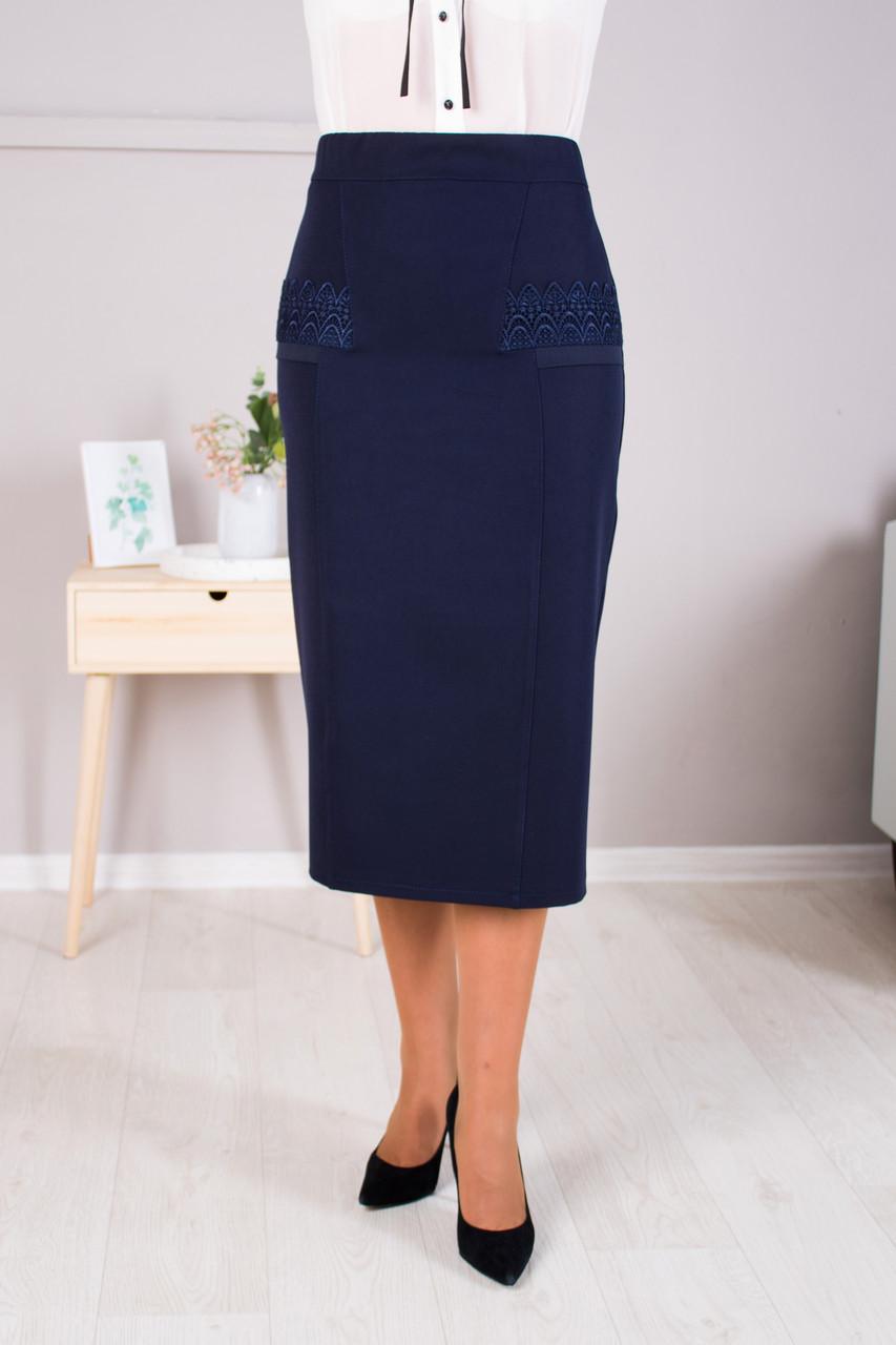 Женская юбка Мирослава синяя