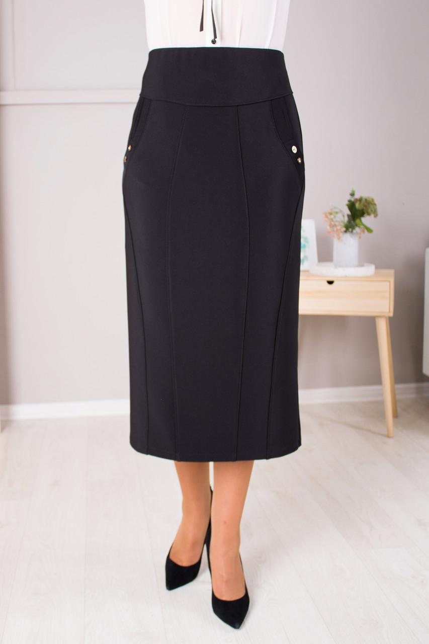 Женская юбка больших размеров Янина черная
