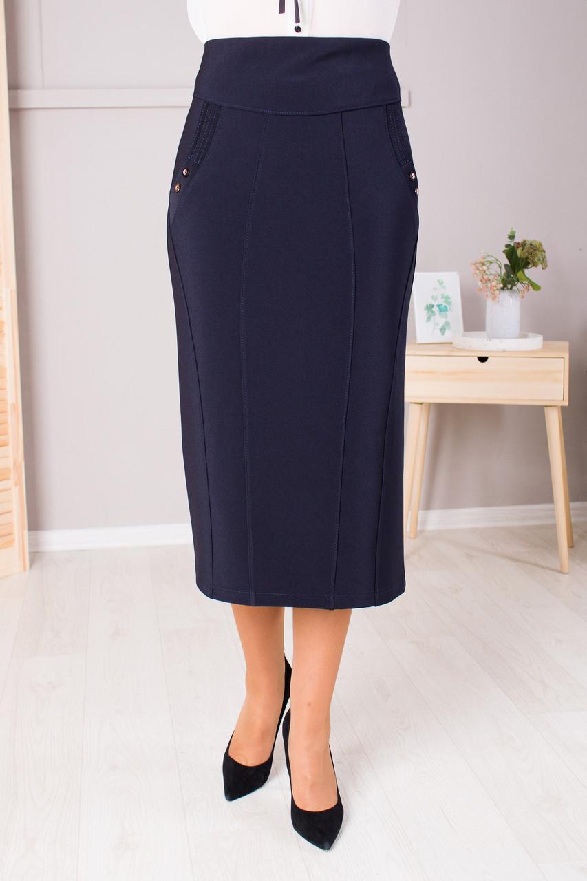 Женская юбка больших размеров Янина синяя
