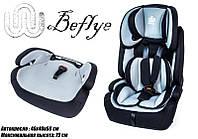 Детское Автокресло BeFlye (9-36 кг) Серое