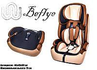 Детское Автокресло BeFlye (9-36 кг) Бежевое
