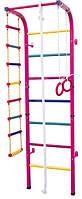 Детский уголок для детей Luxon Sport Акробат 2(квадратная труба)