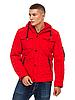 Демисезонные мужские куртки модные размеры 48-56, фото 9