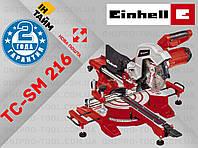 Пила торцовочная Einhell TC-SM 216