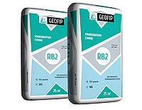 GEOFIP-RВ2-Атмосферостійка суміш для бетону, фото 1