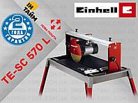 Камнерез Einhell TE-SC 570 L