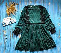 Платье нежное с фатиновым кружевом
