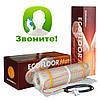 Теплый пол электрический Нагревательные маты Fenix  5,2 м (2,6 м²) 410 Вт