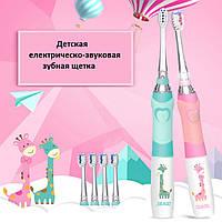 SEAGO KIDS - Электрическая звуковая Детская зубная щетка (pink) - ОРИГИНАЛ !