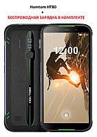 Смартфон HomTom HT80 (green) 2/16Гб оригинал + БЕСПРОВОДНАЯ ЗАРЯДКА - гарантия!