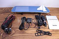 """Зеркало Автомобильный видео регистратор DVR D22 5""""Android + Камера заднего вида GPS WIFI"""