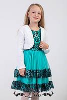 Платья детские с болеро  нарядные оптом 2040