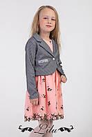 Платья детские с болеро  нарядные оптом 2042