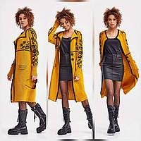 Кардиган молодежный стильный для девушек с орнаментом размер 48-52, цвет как на фото, фото 1