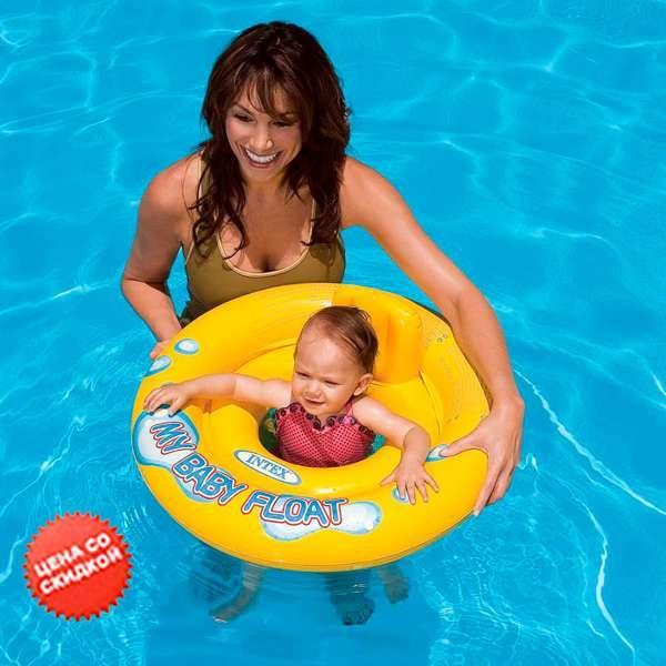 Intex Детский круг-плотик 59574 NP (24) со спинкой, диаметром 67см, от 1 до 2 лет