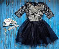Платье нарядное фатиновый низ и верх с красивым люрексом