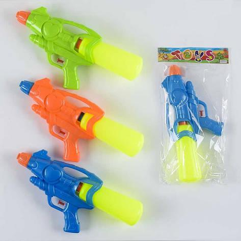 Водный пистолет 622 (192/2) 3 цвета , в кульке , фото 2