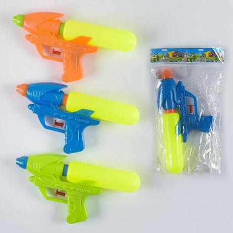 Водный пистолет 623 (600/2) 3 цвета, в кульке , фото 2
