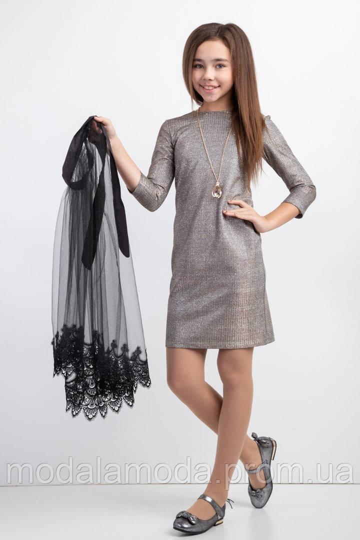 Платье модное с люрекса на трикотажной основе