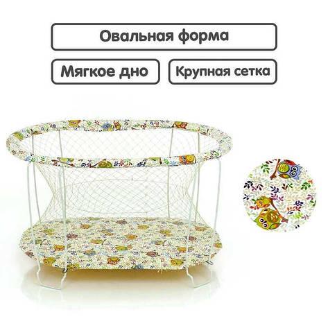 """Гр Манеж №8 """"Сова"""" цвет бежевый (1) овальный, мягкое дно, крупная сетка, фото 2"""