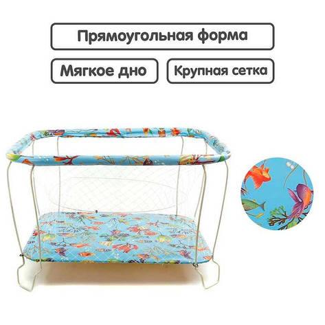 """Гр Манеж №9 """"Морское дно"""" цвет голубой  (1) прямоугольный, мягкое дно, крупная сетка, фото 2"""