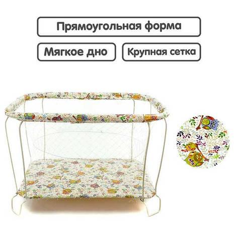 """Гр Манеж №9 """"Сова"""" цвет бежевый  (1) прямоугольный, мягкое дно, крупная сетка, фото 2"""