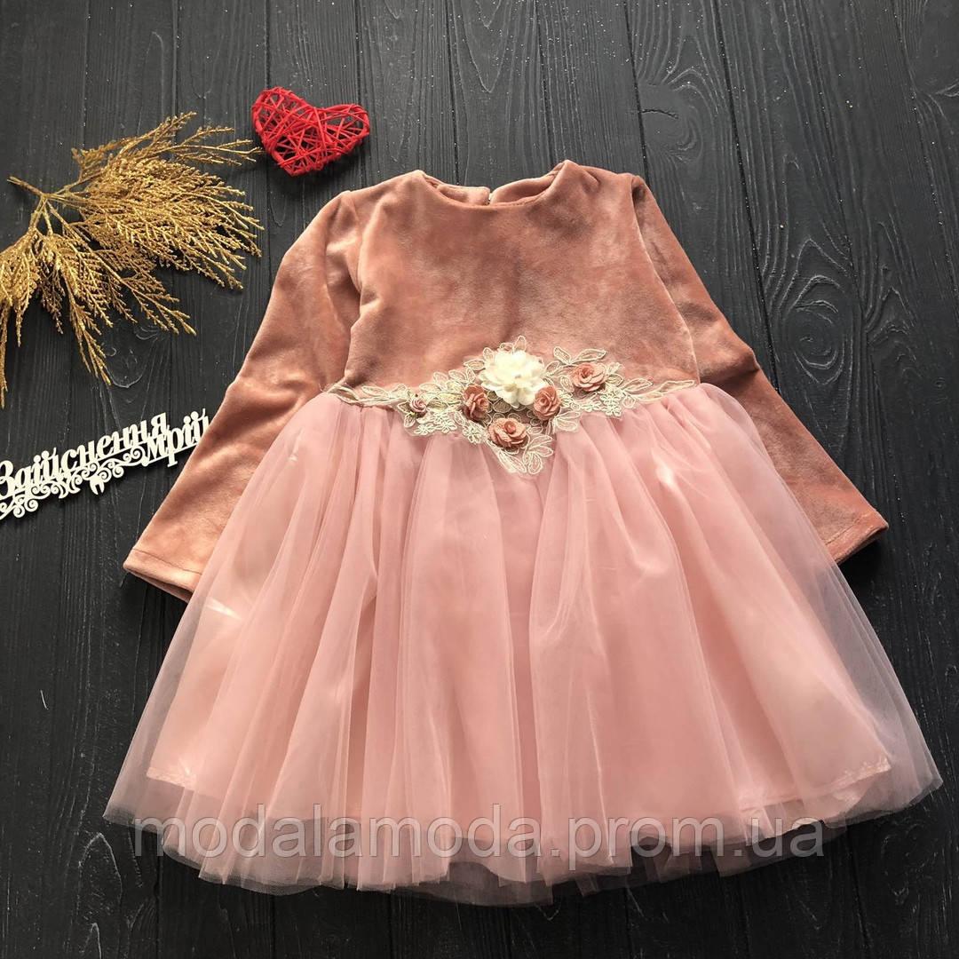 Платье невероятное бархатное для ваших принцесс