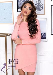 Стильное приталенное платье мини длинный рукав персиковое