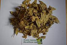 Граб цветки женские 50 грамм