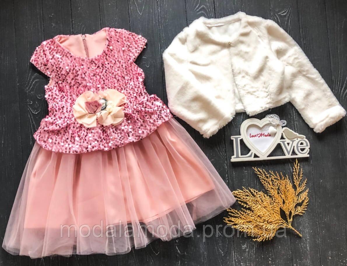 Крутой набор фатиновое платье с цветком на поясе