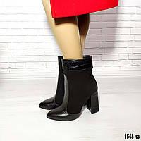 Женские комбинированные полусапожки на каблуке, фото 1