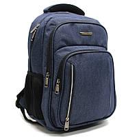 Універсальний рюкзак з відділенням для ноутбука Gorangd 803-04-16