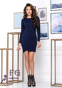 Короткое платье на вечер по фигуре длинный рукав круглый вырез темно-синее