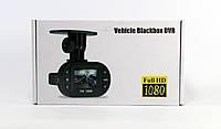 Видеорегистратор автомобильный DVR C600 HD