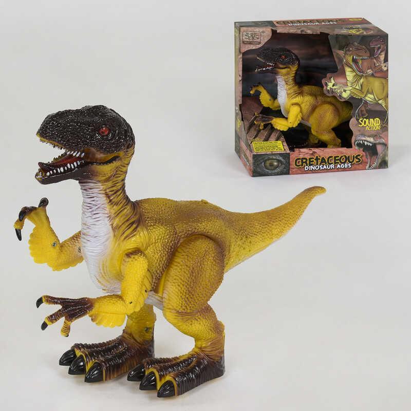 Динозавр WS 5353 (36)  ходит, подсветка, звук, в коробке