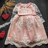 Платье с красивым гипюровым рукавом