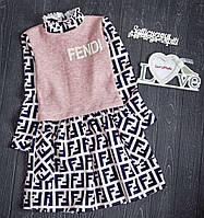 Платье обманка Fendi