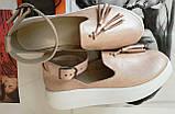 Elle шик! Удобные цвета пудра кожа женские весенние туфли на средней платформе стильные и красивые!, фото 4