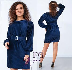 Стильное платье выше колен из вельвета с поясом в тон темно-синее