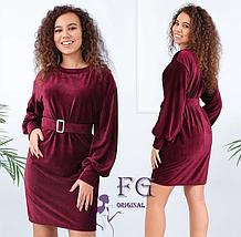 Стильное платье выше колен из вельвета с поясом в тон темно-синее, фото 3