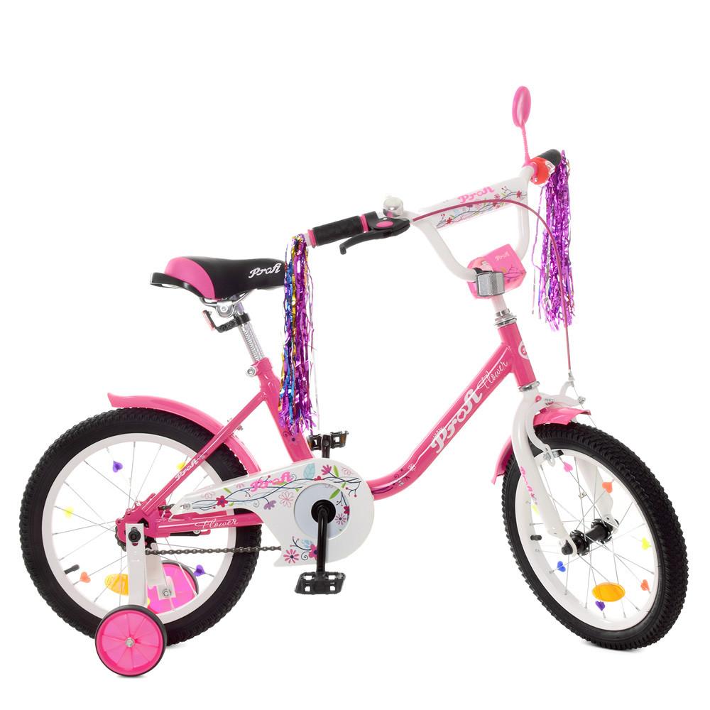 Велосипед дитячий двоколісний PROFI Y1682 Flower 16 дюймів малиновий