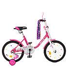 Велосипед дитячий двоколісний PROFI Y1682 Flower 16 дюймів малиновий, фото 3