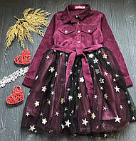 Платье красивое с вышивкой из пайеток