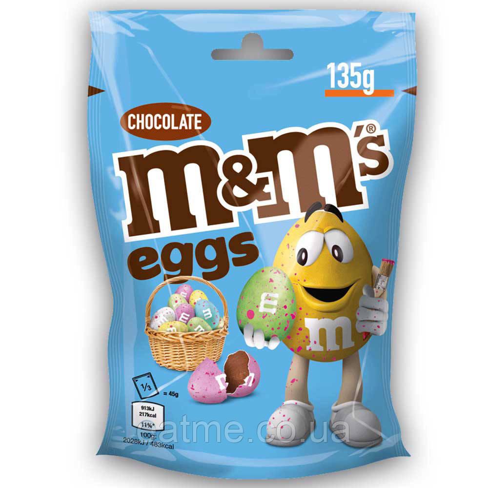 M&m's eggs chocolate Шоколадное драже в глазури в виде яиц