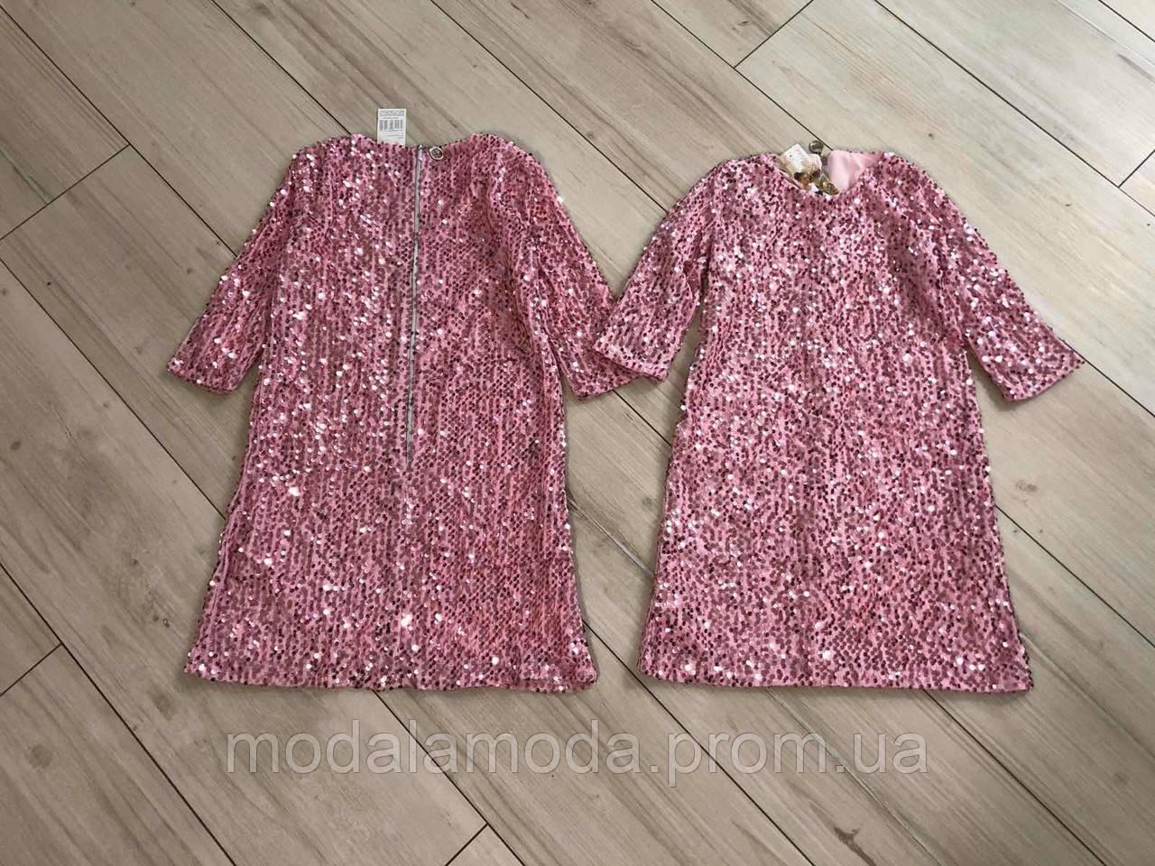 Платье праздничное на трикотажной основе