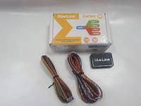 StarLine 2CAN+LIN Сигма 10  Инновационный читающе-передающий модуль шин CAN+LIN