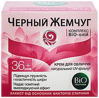 Крем для лица BIO-программа 36+ Черный Жемчуг 50 мл