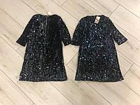 Платье праздничное с яркими паеткамы